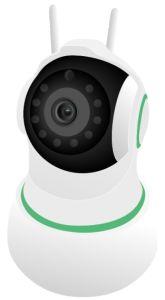 Innen2.0 Megapixel drahtlose Kamera (TP-H20GC)