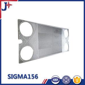 고성능 Sigma156 Phe 예비 품목 Phe 격판덮개 또는 음료수 냉각기 격판덮개 스테인리스 열교환기 격판덮개