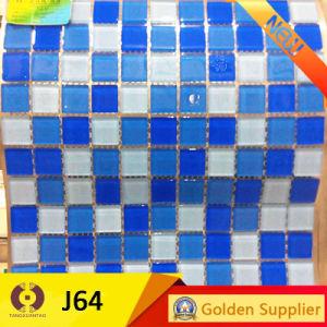 青いガラスモザイク・タイル(M0096)を泳ぐ壁の床タイルの浴室