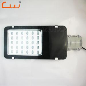 新しいおよびMorden 20-30W LEDの太陽街灯ランプ