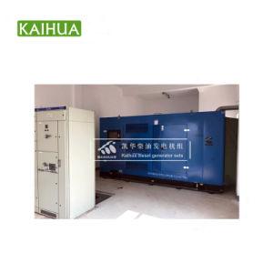 承認されるセリウムが付いている20kw Cumminsの極度の無声タイプディーゼル発電機セット