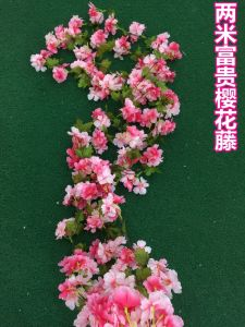 glicine d'attaccatura del fiore della decorazione artificiale lunga di 200cm per la decorazione di cerimonia nuziale