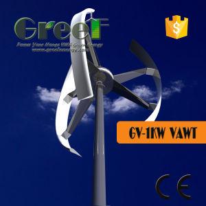 ホームのための高性能1kwの縦の軸線の風力