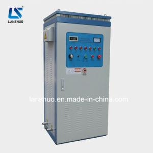 機械を堅くする最先端の産業誘導加熱