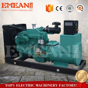 ISO 400kw 디젤 엔진 발전기 세트, 500kVA는 Yuchai Yc6t660L-D20가 강화한 유형을 연다