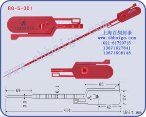 Пластиковый уплотнитель Tear-Away (BG-S-001)