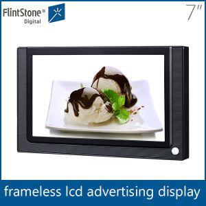 7 인치 접촉 LCD 모니터