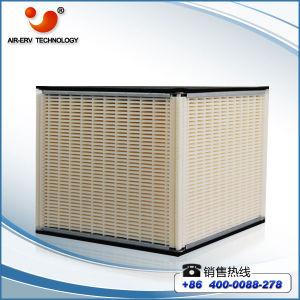 La récupération de chaleur total Core