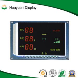 LCDは14セグメント表示をカスタマイズする