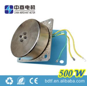 500W Wind Generator Customized