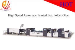 Высокая скорость печати Gluer автоматической коробки папки из Китая