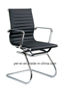 Eamesの現代革オフィスの会合の訪問者の椅子(PE-E12)