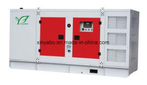 無声おおいを持つWeichai Engineが動力を与える45kwディーゼル発電機