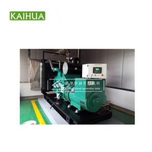 Insiemi di generazione diesel aperti 600kw/750kVA Ce/ISO dell'OEM di Cummins