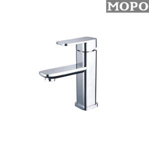 絶妙な浴室の衛生洗面器の真鍮の蛇口