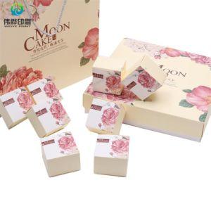 [غنغزهوو] صندوق من الورق المقوّى قمر [كك بوإكس] مع عالة علامة تجاريّة طباعة