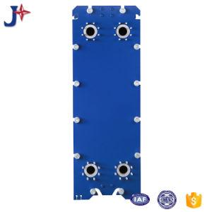 Chapa de acero inoxidable de titanio intercambiador de calor para el sistema de refrigeración Efficiant