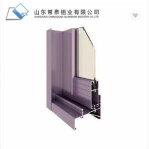 滑走のWindowsおよびドアのための極度の品質のアルミニウムプロフィール