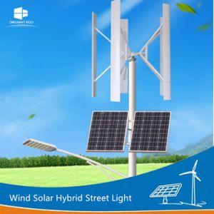 Las delicias de molino de la turbina vertical del viento solar Calle luz LED