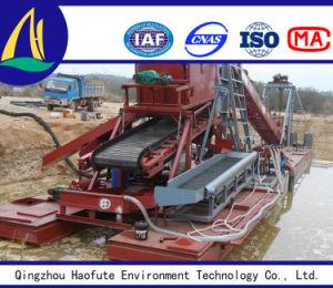 金の採鉱設備の金の鉱石の粉砕の製造所機械