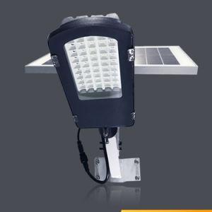 50W LEDの太陽庭ライト