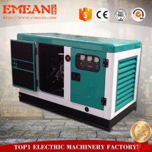 Горячая продажа низкая цена одного переменного тока/три этапа звуконепроницаемых 10квт 12,5 ква дизельный генератор