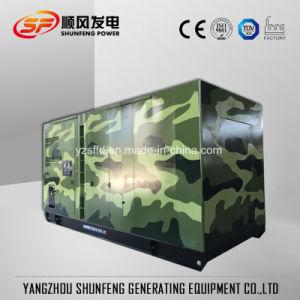 Бесшумный 300ква звукоизолирующие электрической энергии двигателя Deutz генераторная установка дизельного двигателя