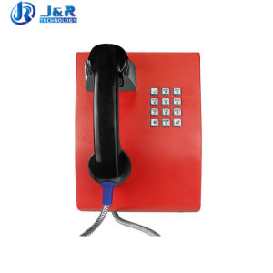 Новые банковские услуги Телефон экстренной связи в антивандальном исполнении доказательства телефон