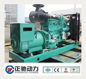 Marcação CE gerador diesel certificada com Motor Cummins (NAT855-G2A)