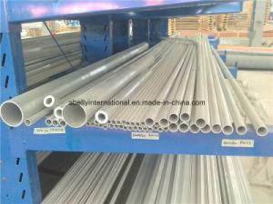 合金7075 Aluminum Seamless PipeかAluminium Seamless Tube