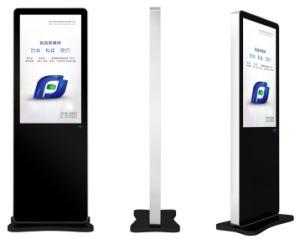 LCD FHD, der Spieler/Reklam annonciert