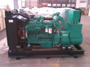 熱い販売! Cummins 375kVA Silent Diesel Generator Set中国製
