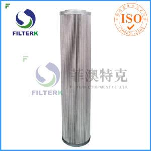 Фильтр гидравлического масла высокого давления замените мрачную