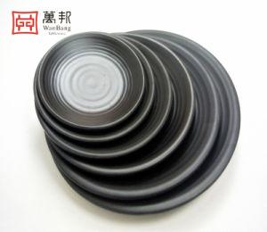 La mélamine dîner la vaisselle d'art de la vaisselle, plaque ronde (LJP006)