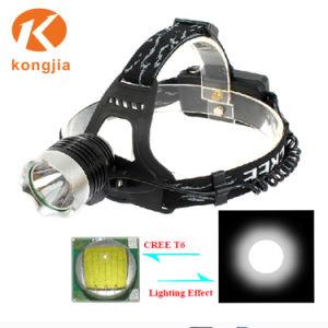 自転車のヘッドライトの再充電可能な超明るいアルミ合金キャンプLEDランプ