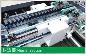 آليّة [ستريغت-لين] يغضّن صندوق يطوي [غلوينغ] آلة ([غك-1200/1450/1600ك])