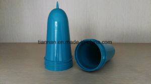 熱いランナーが付いているプラスチックびんのプレフォーム型