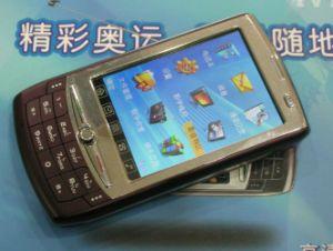 デジタルTVの携帯電話
