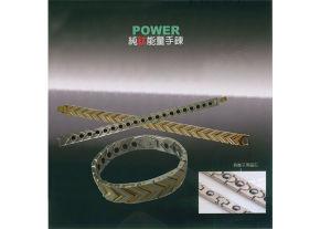Magnet-Titangermanium-negatives Ionenenergie-Energien-Armband