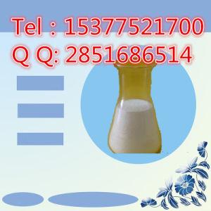 API CAS 59-43-8 Aneurin Hydrochloride (vitamine B1) de Voorkeur van de Prijs