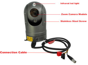 20X 2.0MP IR Vehicle HD IP PTZ Camera System