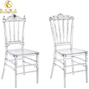 Cadeiras de Phoenix transparentes para evento de Casamento Hotel