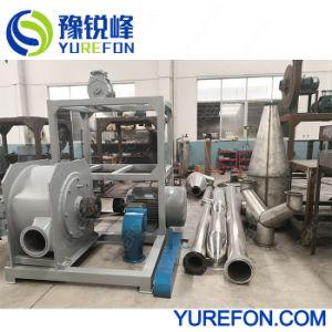 machine de recyclage auxiliaire en plastique pour tuyau en plastique en poudre Mill pulvérisateur