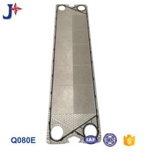 チタニウムの版の熱交換器のためのApv卸し売りQ030e/Q030d/Q055e/Q055Dの版