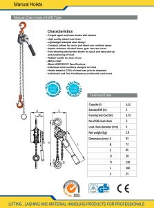 고품질 사슬 풀리 구획 (LH-WD)