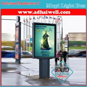 Città Mupi che fa scorrere la striscia Backlit del LED che fa pubblicità alla casella chiara della visualizzazione