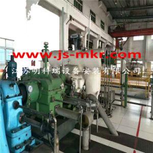 Stoom 6000 van Hangzhou van Hangzhou de Veranderlijke Turbogenerator van de Druk