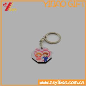 주문 동물성 귀여운 PVC 열쇠 고리 기념품 선물