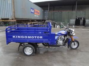 油圧圧力3車輪のオートバイが付いている貨物三輪車