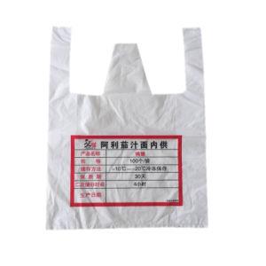 Supermarché T-Shirt sacs en plastique HDPE T-Shirt fabricant de sacs